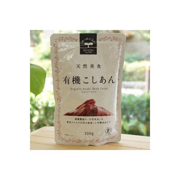 天然美食 有機こしあん/300g【遠藤製飴】