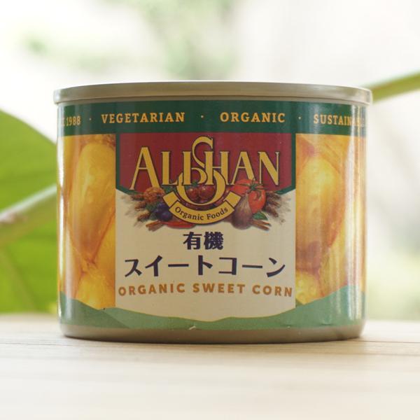有機スイートコーン(缶)/125g【アリサン】