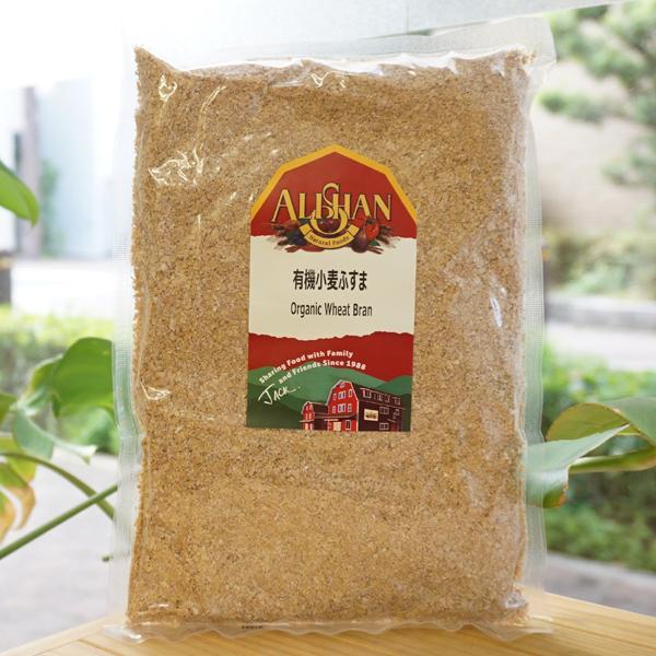 有機小麦ふすま/250g【アリサン】