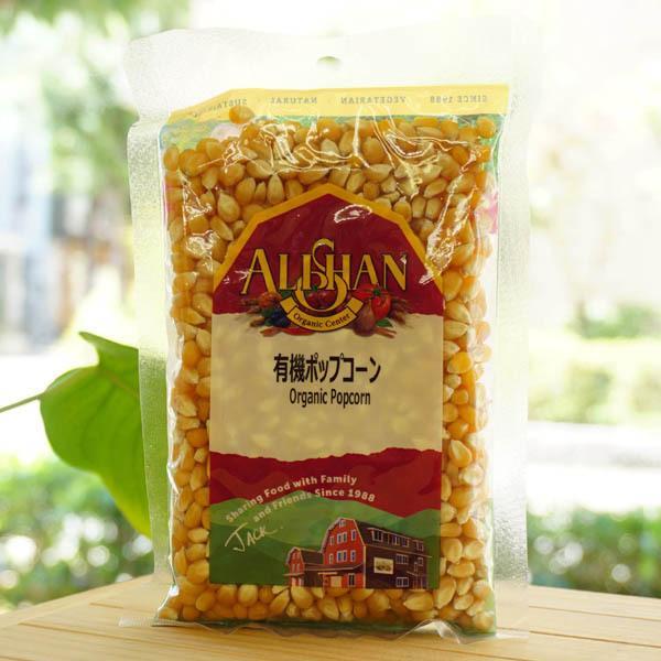 有機ポップコーン/250g【アリサン】 Organic Popcorn