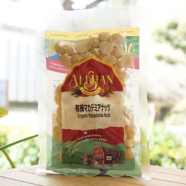 有機マカデミアナッツ(生)/70g【アリサン】 Organic Macadania Nuts