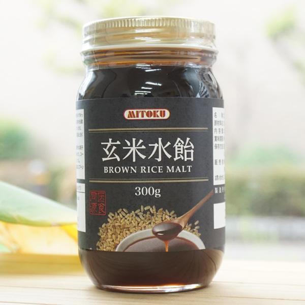 玄米水飴/300g【ミトク】/300g【アリサン】