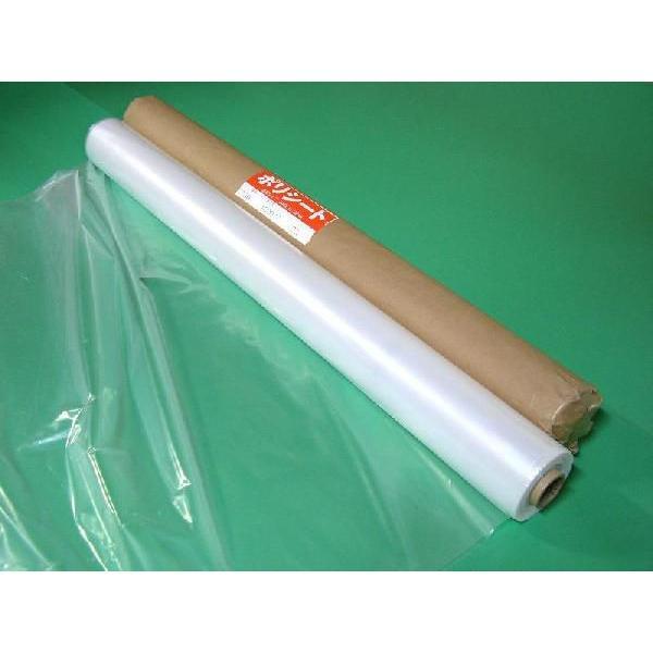 【日本製】定番養生★ポリシート 厚さ0.06mmと0.15mmの二種類をご用意しています