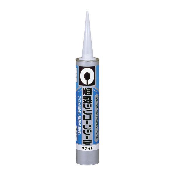 変成シリコンシール 333ml ホワイト |充填剤 充填材 diy 補修用品 補修工事 コーキング材 コーキング剤 シーリング剤 シーリング材 コーキ