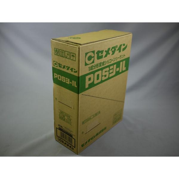 POSシール333mlx10本ホワイトSM-451 充填剤充填材diy補修用品補修工事コーキング材コーキング剤シーリング剤シー