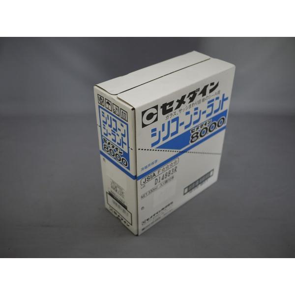 シリコンシーラント 8000 330ml グレー 10本セット |コーキング剤 シリコン 充填材 補修用品 diy リフォーム 日