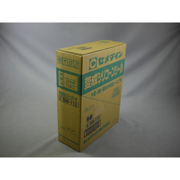 変成シリコンシール 333ML グレー 10本セット|変成シリコン コーキング剤 シーリング剤 シール剤 シーラー コーキング 充填材 補修用品 di