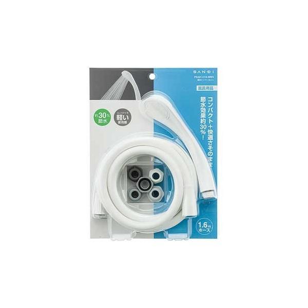 三栄水栓製作所節水シャワーセット1.6MPS321−CTA−MW2