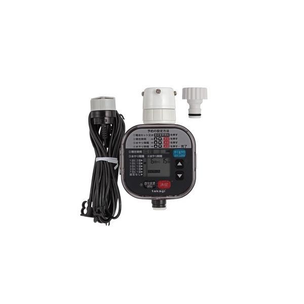 タカギかんたん水やりタイマーGTA211 アメセンサー
