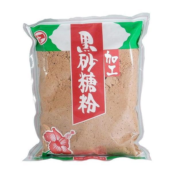 黒砂糖粉(加工)500g (有)松村<黒砂糖 黒糖 加工黒砂糖>