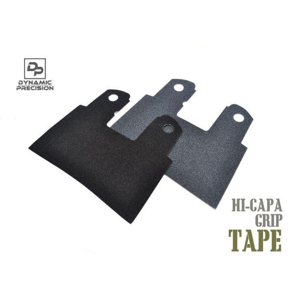 DYNAMIC PRECISION アンチスリップ グリップテープ For Hi-CAPA ダイナミックプレシジョン グリップ HOPUP