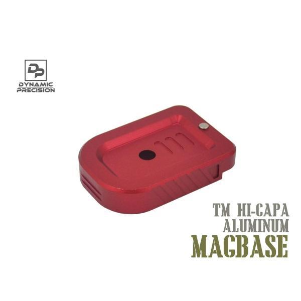 DYNAMIC PRECISION Instinct マガジンベース Type A For Hi-CAPA RED ダイナミックプレシジョン ハイキャパ マガジンプレート