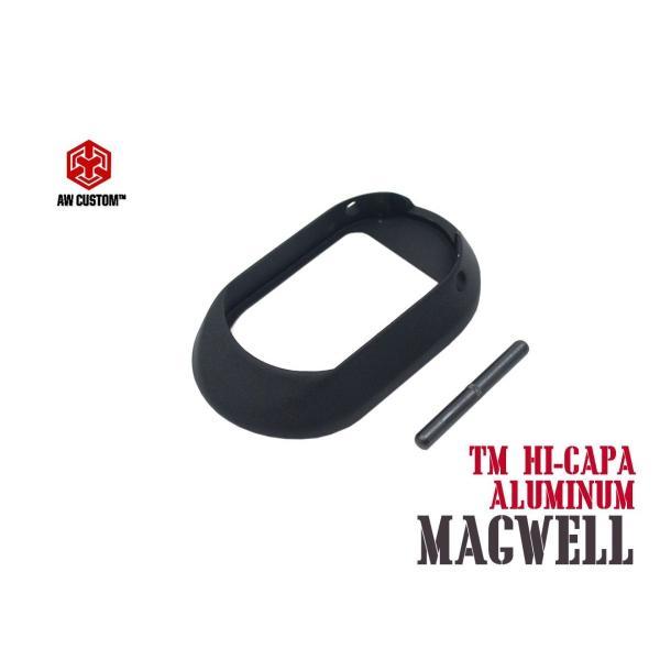 AW custom HX Flared マグウェル For TM Hi-CAPA BK ハイキャパ Hi-CAPA HICAPA 5.1 4.3 マッチカスタム