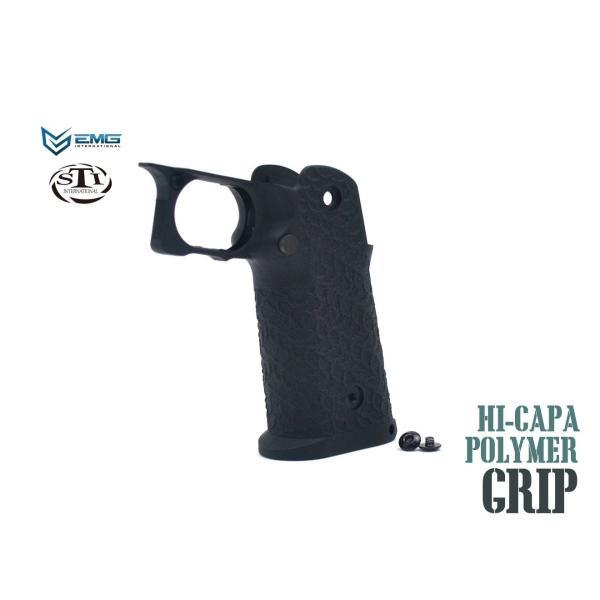 EMG STI International DVC グリップキット For TM WE Hi-CAPA BK US 実銃ブランド HICAPA ハイキャパ 5.1 4.3