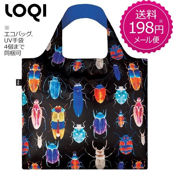 エコバッグ インセクト LOQI ローキー ショッピングバッグ おしゃれ かわいい 大容量 コンパクト 折りたたみ|kerikeri365