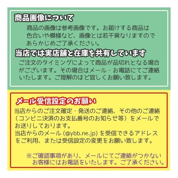 フィネス/タンク コヨーテ
