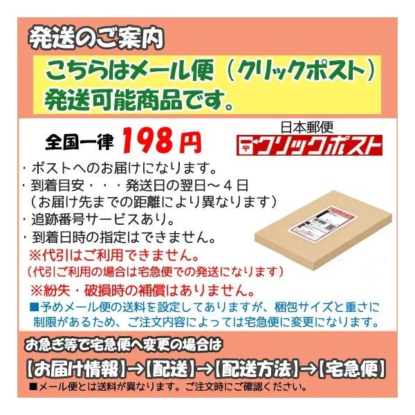 ヤマカワ プラスワン16+1 1.2号グリーン150m PEライン(メール便発送可)
