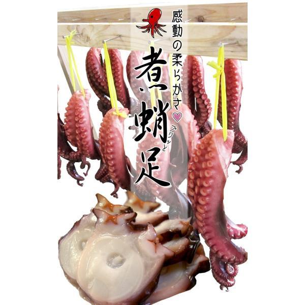 煮蛸 【小野敏商店】 (500g前後) 気仙沼 煮だこ たこ足 やわらか 無添加|kesennuma-san|02
