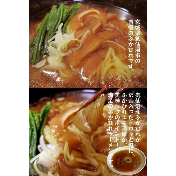 ふかひれラーメン 【中華高橋】 (2食) 気仙沼 サメ コラーゲン ギフト レシピ 作り方|kesennuma-san|04