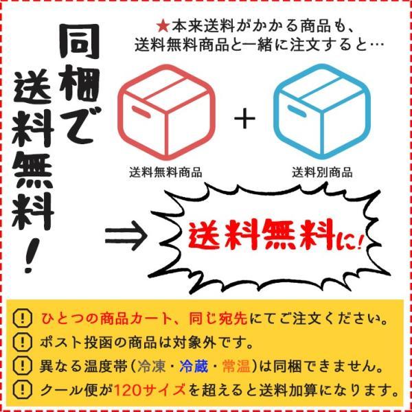 Sweet Gotto (スウィートゴット) 【パルポー】 (10個入) 気仙沼 お取り寄せスイーツ ギフト プレゼント kesennuma-san 09