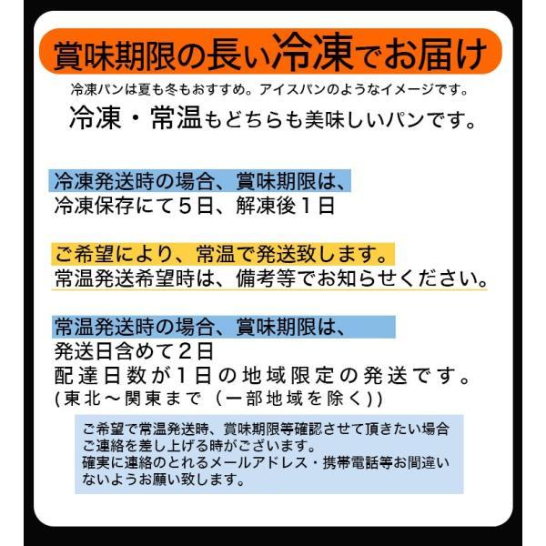 あげぱん (冷凍) (3個入) 紅梅 気仙沼 揚げパン あんぱん こしあん 地元で大人気!|kesennuma-san|06