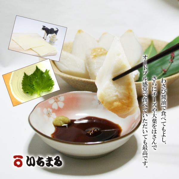 特製 笹かまぼこ (20枚入) いちまる 気仙沼 蒲鉾 ギフト お取り寄せ|kesennuma-san|04