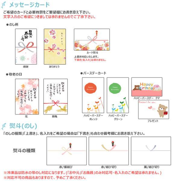 特製 笹かまぼこ (20枚入) いちまる 気仙沼 蒲鉾 ギフト お取り寄せ|kesennuma-san|05