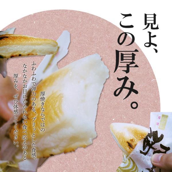 気仙沼 新鮮 厚焼き 笹かまぼこ (20枚入) いちまる 蒲鉾 ギフト お取り寄せ|kesennuma-san|04