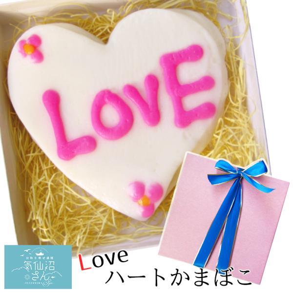 ハートかまぼこ (LOVE) 【いちまる】  気仙沼 蒲鉾 お祝い ギフト プレゼント|kesennuma-san