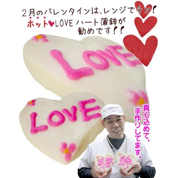 ハートかまぼこ (LOVE) 【いちまる】  気仙沼 蒲鉾 お祝い ギフト プレゼント|kesennuma-san|03