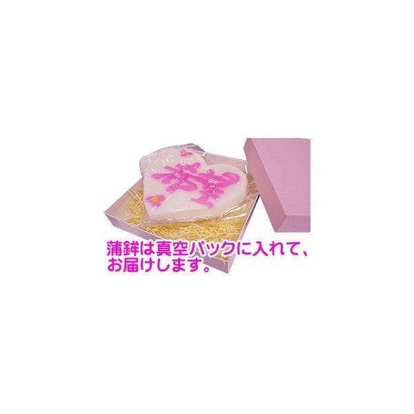 ハートかまぼこ (LOVE) 【いちまる】  気仙沼 蒲鉾 お祝い ギフト プレゼント|kesennuma-san|04