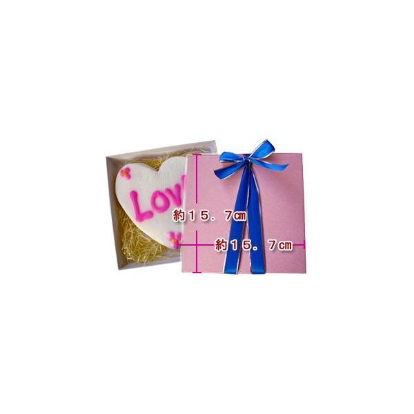 ハートかまぼこ (LOVE) 【いちまる】  気仙沼 蒲鉾 お祝い ギフト プレゼント|kesennuma-san|05