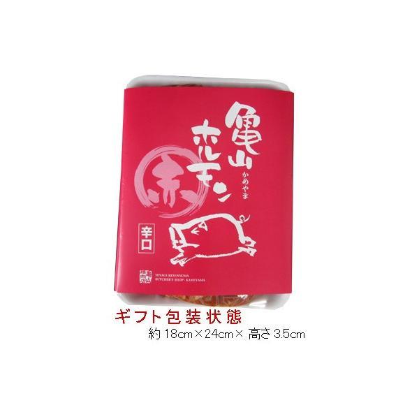 気仙沼ホルモン ピリ辛朝鮮味 【亀山】 (1kg) 豚ホルモン 赤 白 モツ 焼き肉 鍋 レシピ 作り方 お取り寄せ|kesennuma-san|02