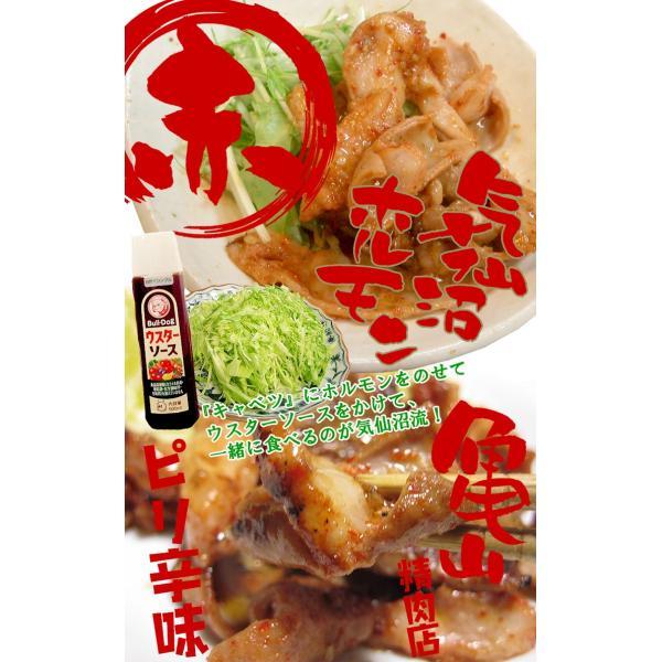 気仙沼ホルモン ピリ辛朝鮮味 【亀山】 (1kg) 豚ホルモン 赤 白 モツ 焼き肉 鍋 レシピ 作り方 お取り寄せ|kesennuma-san|05