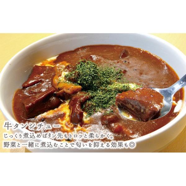 国産牛タン先(牛脂付き) 【からくわ精肉店】 (約400g) 国産牛 牛タン タン先 希少部位|kesennuma-san|04