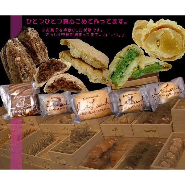 気仙沼 スイーツ 焼き菓子詰合せ「i-BOX」 送料無料 (14個入) アイランド 手作り マーブルケーキ パイ クッキー バレンタイン ホワイトデー|kesennuma-san|04