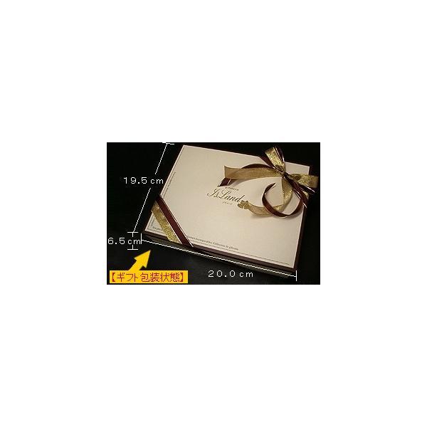 気仙沼 スイーツ 焼き菓子詰合せ「i-BOX」 送料無料 (14個入) アイランド 手作り マーブルケーキ パイ クッキー バレンタイン ホワイトデー|kesennuma-san|05