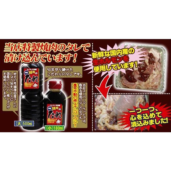 気仙沼ホルモン 焼肉のたれ味(醤油) 【片浜屋】 (1kg) 豚ホルモン 赤 白 モツ 焼き肉 鍋 レシピ 作り方 お取り寄せ|kesennuma-san|05