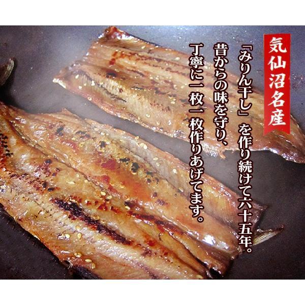 さんま みりんぼし (3枚入×3袋) マルトヨ食品 気仙沼 三陸 秋刀魚 お取り寄せ kesennuma-san 03