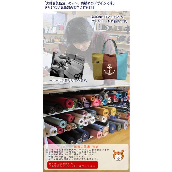 帆布 トートバッグ(大) 【MAST HANP】 (【色】青/赤) 帆布 気仙沼 ファッション ギフト|kesennuma-san|04