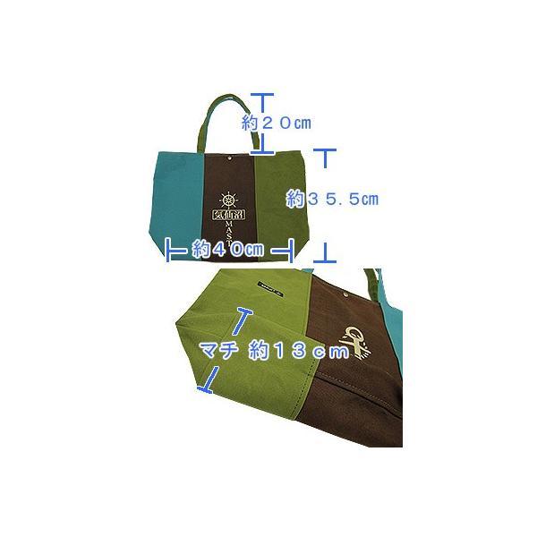 帆布 トートバッグ(大) 【MAST HANP】 (【色】青/赤) 帆布 気仙沼 ファッション ギフト|kesennuma-san|05