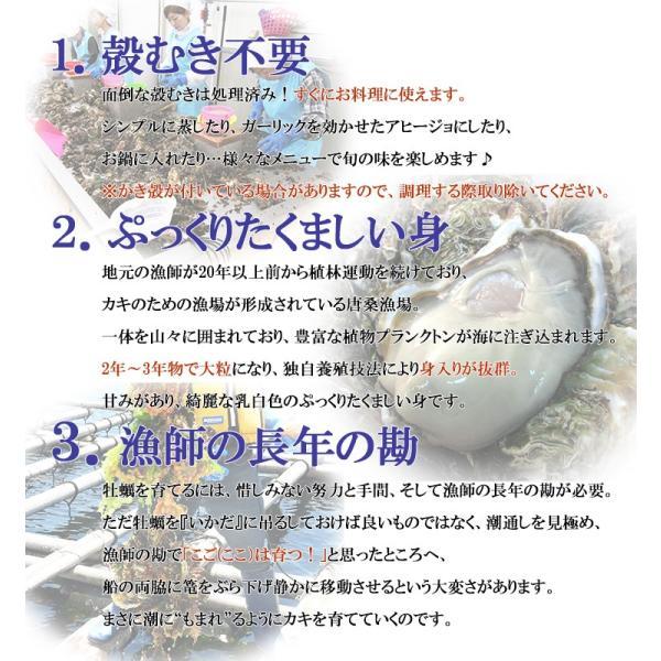 加熱食用 唐桑産もまれ牡蠣(むき牡蠣) 【唐桑漁協】 (400g) むき牡蠣 旬  料理 食べ方説明書付き 宮城 気仙沼 東北|kesennuma-san|04