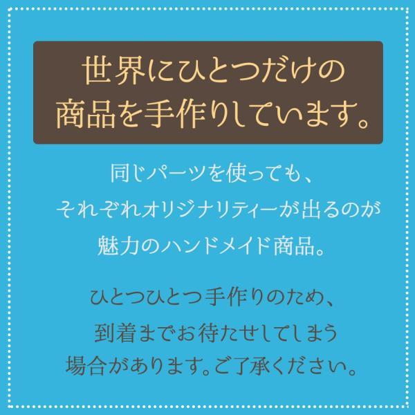aqua drop charm 【aqua labo kesennuma】  (5種 ※ポスト投函) 東北 気仙沼 アクセサリー キーホルダー チャーム ビン玉 海 ハンドメイド|kesennuma-san|11