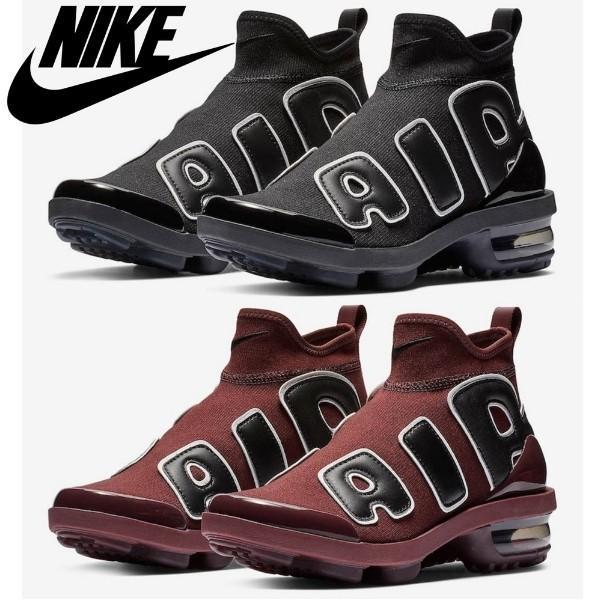 【Nike】Airquent (エアクエント) AQ7287-002, AQ7287-600|keyoflife-plus-shop