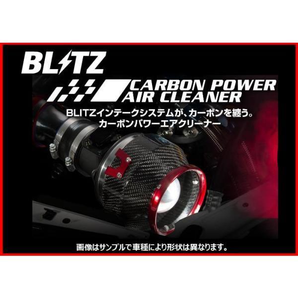 ブリッツ カーボンパワー エアクリーナー フレアワゴン カスタムスタイル MM32S ターボ 35177