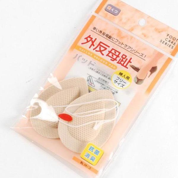 外反母趾パッド 快適な歩行をサポート ファッション小物|kf-tokyo