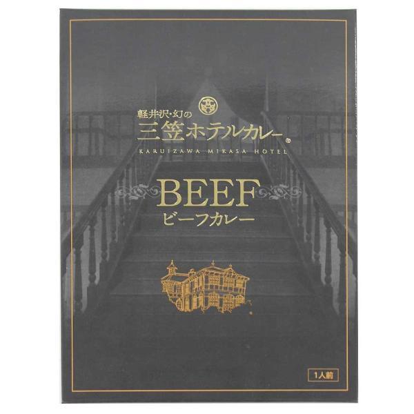 旧三笠ホテルの幻の西洋風カレーライスを再現「軽井沢・幻の三笠ホテルカレー」