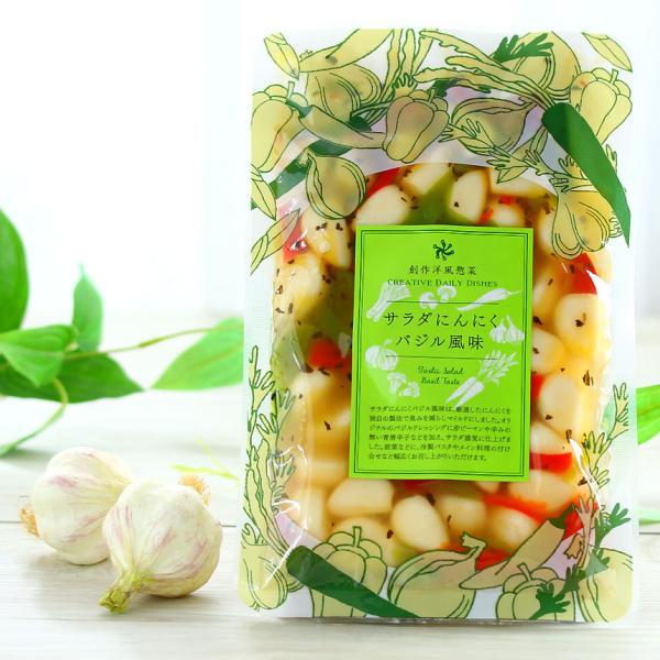サラダにんにくバジル風味(袋) 250g|kfg