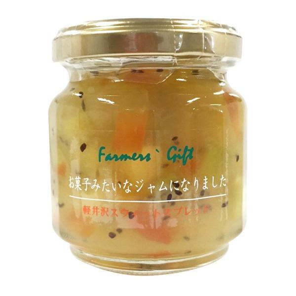 お菓子みたいなちっちゃなジャム キウイ、パパイヤ&パイン 110g ミックス コラボ 3種類 フルーツ 瓶詰 軽井沢ファーマーズギフト