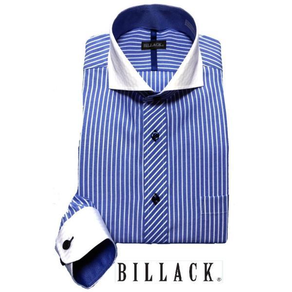 BILLACK メンズワイシャツ 長袖 ブルー ストライプ ホリゾンタル クレリック ワイドカラー シャツ ビジネス お洒落着 形態安定 ...